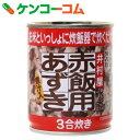 井村屋 赤飯用あずき水煮 225g[井村屋 小豆(あずき)]
