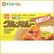 健康フーズ グルメカレー 甘口 120g[カレールウ(甘口)]