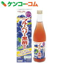 ビネップル ブルーベリー黒酢飲料 720ml[ビネップル ブルーベリー]【あす楽対応】