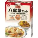 カロリーナビ 八宝菜セット[ニチレイ糖尿病食]