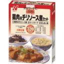 カロリーナビ 鶏肉のチリソース煮セット[ニチレイ糖尿病食]