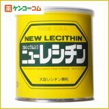 ニューレシチン 280g[【HLSDU】大豆レシチン]【あす楽対応】【】