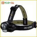 GENTOS(ジェントス) LED ヘッドライト HLX-339[サンジェルマン LEDライト ヘッドライト ヘッドランプ 防災グッズ]_
