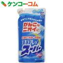 デオラフレッシュ スーパー 液体 つめかえ用 400ml[デオラフレッシュ 洗濯用 消臭・除菌]