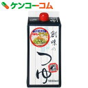 創味のつゆ 1L[創味 だしの素(めんつゆ) 麺つゆ]【MEN_K02】【調味料セール】