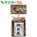 国産有機JAS 消費者御用蔵 玄米みそ 500g[御用蔵 調味料(有機JAS)]【あす楽対応】