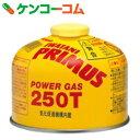 PRIMUS(プリムス) ハイパワーガス(小) IP-250T[プリムス カセットガス/カセットボンベ/ガスボンベ/ガスカートリッジ 防災グッズ]