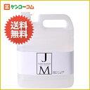ジェームズマーティン フレッシュサニタイザー 詰替用 4L[ジェームズマーティン 除菌・消臭]【送料無料】