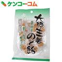 大根生姜のど飴 80g[のど飴(のどあめ) お菓子]