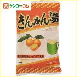 きんかん湯 15g×6袋[【HLSDU】今岡製菓しょうが湯 きんかん湯]