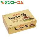マルシマ しょうが湯 20g×12袋[マルシマ 飲む生姜(ジンゲロール・ショウガオール)]