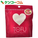 TOFU LOVE プロフェッショナル メイクアップ スポンジ 2個[TOFU メイクスポンジ]