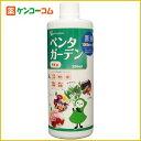 ペンタガーデン PRO 350ml[【HLS_DU】ペンタガーデン 植物用栄養剤]【あす楽対応】