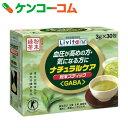 ナチュラルケア 粉末スティック ギャバ 3g×30包[リビタ(Livita) 血圧が高めの方に 特定保健用食品(トクホ)]【送料無料】