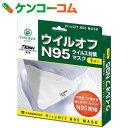 【在庫限り】ウイルオフ N95マスク 1枚入[ウイルオフ N95マスク]