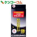 コスモチタンテープ 170パッチ入[日進医療器(衛生用品) チタンテープ]【あす楽対応】