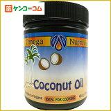 ココナッツオイル 454g[ココナッツオイル(ヤシ油) ココナッツ【HLSDU】]【】