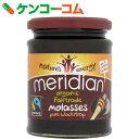 メリディアン モラセス 350g[メリディアン 糖蜜(モラセス)]
