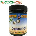 オメガニュートリション ココナッツオイル 454g[ココナッツオイル(ヤシ油) ココナッツ]【あす楽対応】【送料無料】
