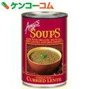 エイミーズ インディアンダルレンティル・スープ