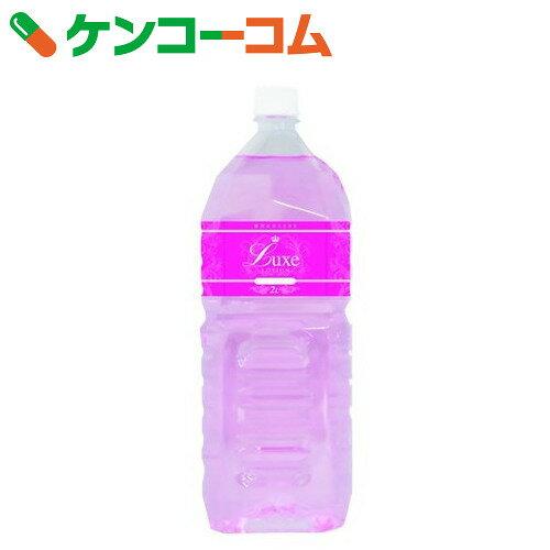 リュクスローションピンク 2Lの商品画像