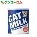 ワンラック キャットミルク 50g[ワンラック 粉ミルク(猫用)]