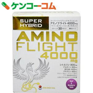 アミノフライト アミノ酸