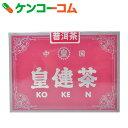 皇健茶 3.4g×68パック[プーアル茶(プーアール茶)]【送料無料】