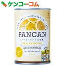 パンの缶詰 はちみつレモン味 100g[パンの缶詰 缶詰パン]