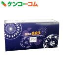 業務用コンドーム 極ウス 0.03 144個入り(コンドーム)[コンドーム 業務用]【送料無料】