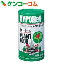 微粉ハイポネックス 120g[ハイポネックス 液体肥料]
