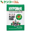 微粉ハイポネックス 200g[ハイポネックス 液体肥料]【あす楽対応】