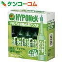 ハイポネックス アンプル 35ml×10本入 いろいろな植物用[ハイポネックス 活力剤]【あす楽対応】