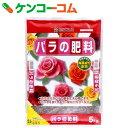 花ごころ バラの肥料 5kg[花ごころ 肥料]【送料無料】