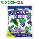 花ごころ ブルーベリーの肥料 1.2kg[花ごころ 肥料]【あす楽対応】