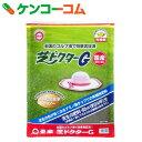 芝ドクターG 4kg[芝ドクターG 肥料 芝生用]【あす楽対応】