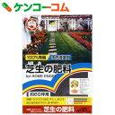 100%有機芝生の肥料 10kg[100%有機 芝生の肥料 肥料 芝生用]【送料無料】