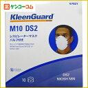 N95マスク 新型インフルエンザ対策 10枚入[クレシア ウイルス対策マスク N95マスク 防災グッズ]【送料無料対象外】