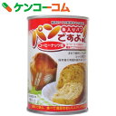 パンですよ! コーヒーナッツ味 2個入[パンの缶詰 缶詰パン]