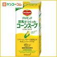 デルモンテ 豆乳でつくった コーンスープ 1000ml×6本[Del Monte(デルモンテ) 豆乳スープ]【あす楽対応】【送料無料】