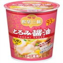 飲茶三昧 スープ春雨 とろみ醤油 27g*6個