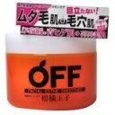 柑橘王子 フェイシャルエステスムーサー 90g