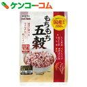キッコーマン 日本の穀物 もちもち五穀 30g×6袋[キッコーマン 五穀米 雑穀]