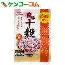 キッコーマン 日本の穀物 香る十穀 30g×6袋[キッコーマン 十穀米 雑穀]【あす楽対応】