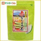 赤なたまめ茶 鹿児島県産 3g×20包[【HLSDU】なたまめ茶 なた豆茶]【あす楽対応】