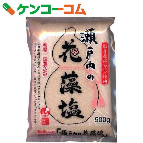 瀬戸内の花藻塩 500g[塩]...:kenkocom:10871869