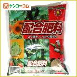 SUNBELLEX 配合肥料 1kg[【HLSDU】SUNBELLEX 肥料]【あす楽対応】