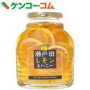 瀬戸田レモン&ハニー 470g[はちみつレモン ハチミツ 蜂蜜]