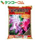 SUNBELLEX G マグアンプK入りシャコバサボテン&多肉植物の土 5L[SUNBELLEX 専用土 花]