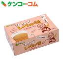 マルシマ ホッとするね オリゴしょうが湯 15g×12袋[マルシマ 飲む生姜(ジンゲロール・ショウガオール)]